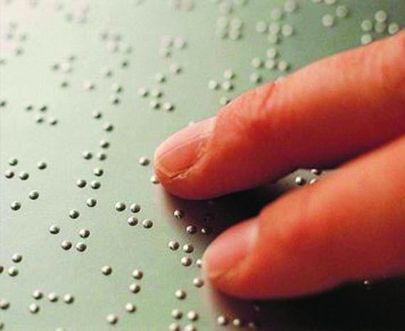 ACESSIBILIDADE: SINDSASC agora disponibiliza panfletos em braille.